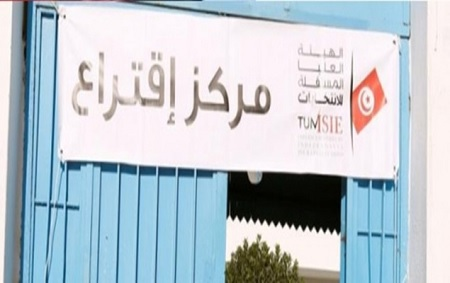 منوبة: تسجيل جريمة تصوير ورقة اقتراع و الامن يتدخل