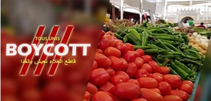 """حملة لمقاطعة غلاء الاسعار ..تونسيون يخيفون """"المضاربين """" و """"التجار """""""
