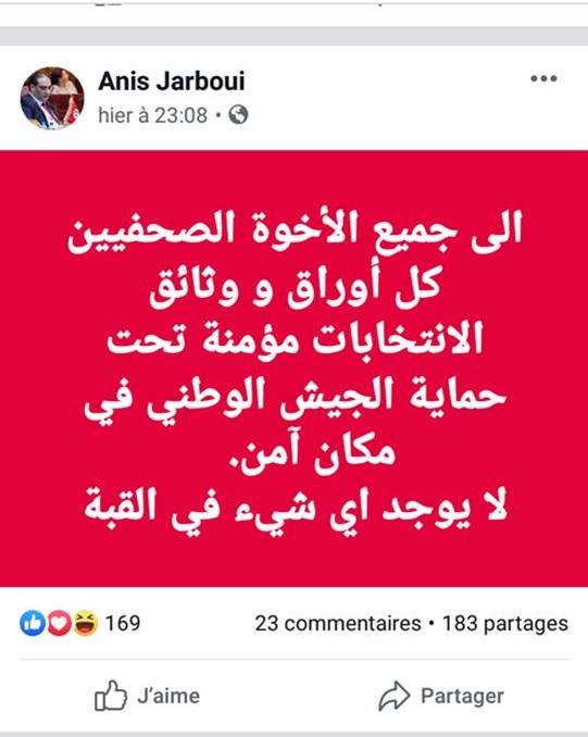 الجربوعي: جميع وثائق الانتخابات تحت حماية الجيش في مكان آمن
