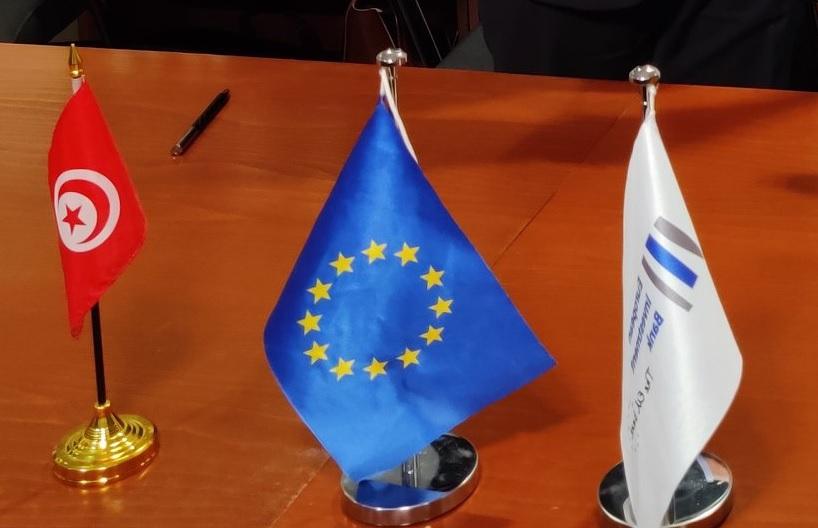 قرض أوروبي لتونس لإعادة تأهيل المراكز العمرانية القديمة