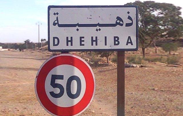 استقالة رئيس بلدية ذهيبة