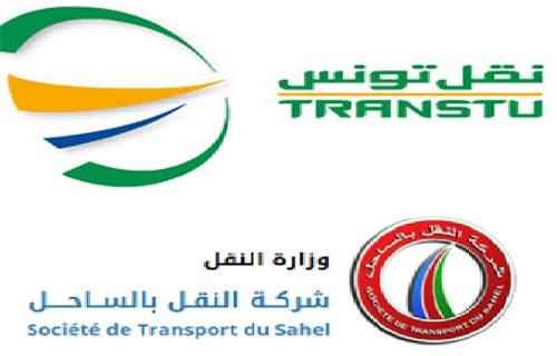 فتح تدقيق معمق بشركة نقل تونس وشركة النقل بالساحل