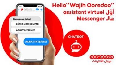 """Ooredooتونس تطلق خدمة """"Wajih Ooredoo"""" أول مساعد افتراضي ذكي في تونس"""