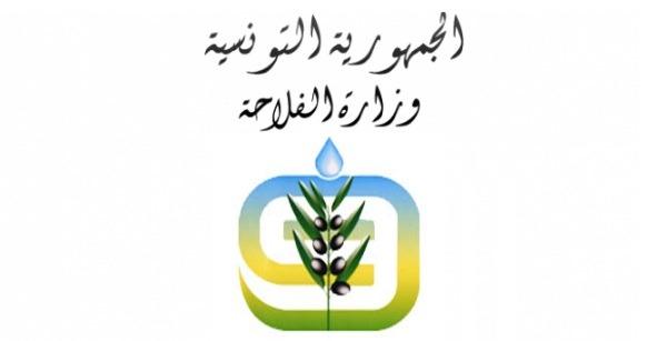 تعيينات جديدة في وزارة الفلاحة