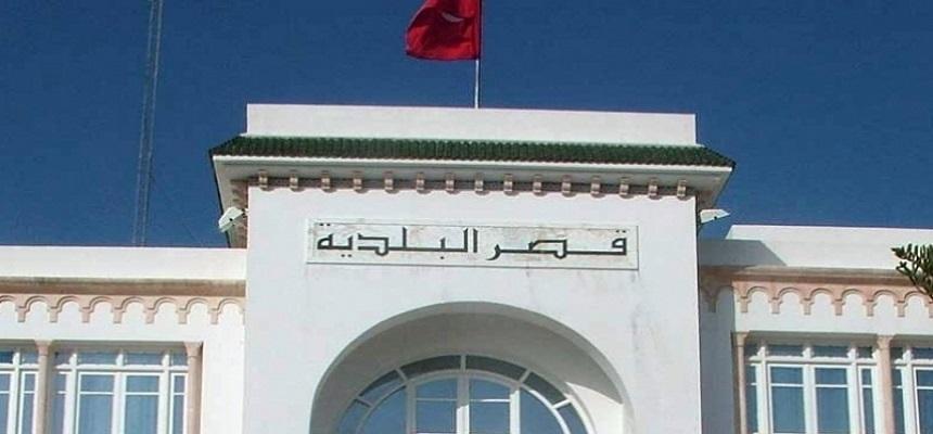 ثلثي التونسيين غير راضين على أداء البلديات