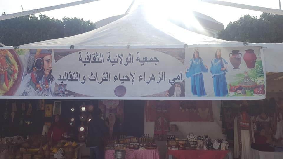 تنظيم أول معرض جزائري للصناعات التقليدية في جزيرة جربة