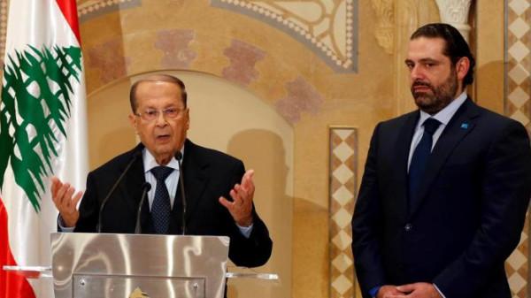 تأجيل استشارات تشكيل الحكومة اللبنانية