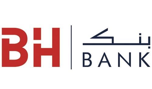 """BH بنك"" ينفي نفل إدارته الجهوية من قابس إلى مدنين"