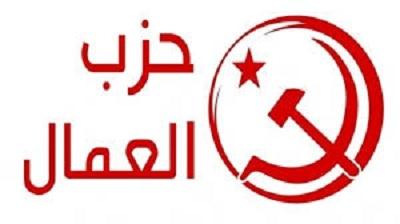 """حزب العمال يطالب بفتح تحقيق في """"تزوير الانتخابات"""""""