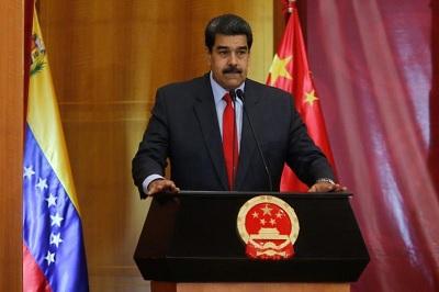 فنزويلا ترد بالمثل وتطرد دبلوماسيي السلفادور