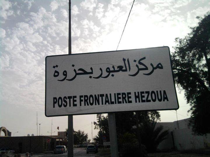 قريبا :افتتاح معبر حزوة الحدودي بمواصفات دولية