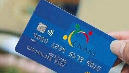 أمر حكومي يحدد آجال استخدام بطاقة العلاج الالكتروني