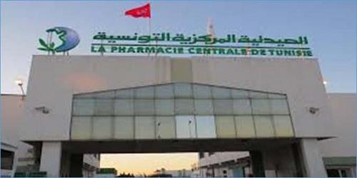 الصيدلية المركزية: اختفاء أدوية بقيمة 40 ألف دينار