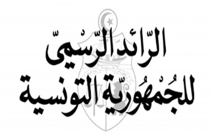 اسناد وسام الجمهورية لعدد من العسكريين