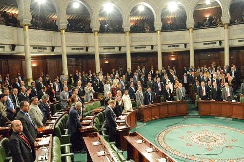 رسمي: قائمة المترشحين لرئاسة البرلمان