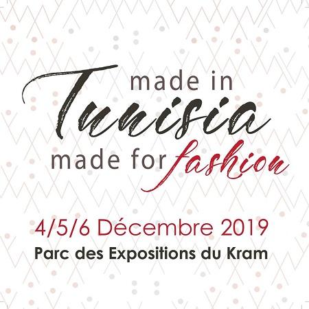 صنع في تونس…صنع للموضة: صالون لدعم المنتوجات التونسية