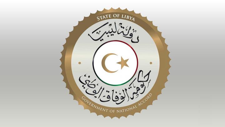 حكومة الوفاق تدعو الى مشاركة تونس و قطر في مؤتمر برلين