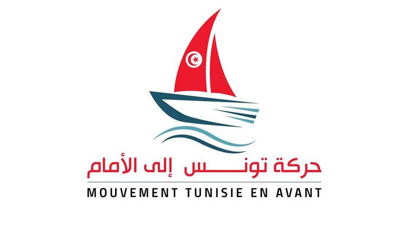 """حركة تونس الى الامام : """"تعيين قضاة في حكومة الجملي يمس من استقلالية القضاء"""""""