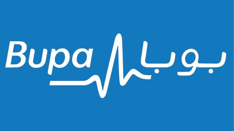 الحكومة التونسية تُلغي اتّفاقية مع شركة بريطانية للتأمين