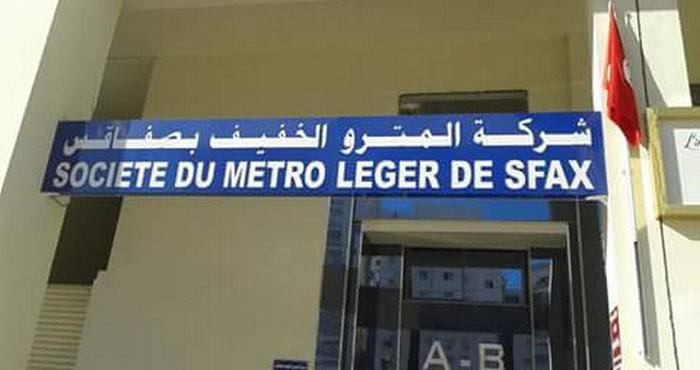 ر م ع شركة مترو صفاقس : إنهاء القسط الأول من المشروع سنة 2022