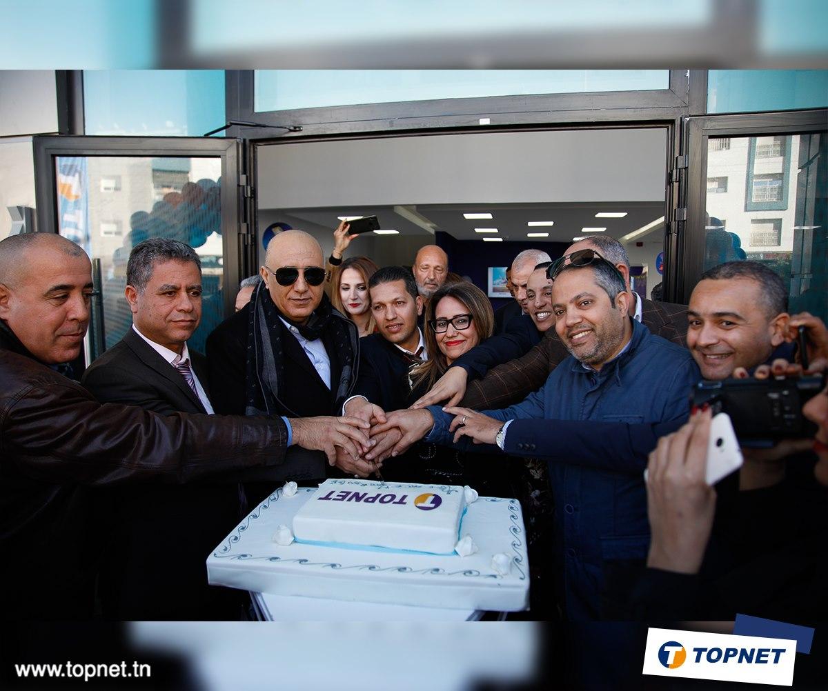 """""""topnet"""" تفتتح وكالة جديدة في المروج"""