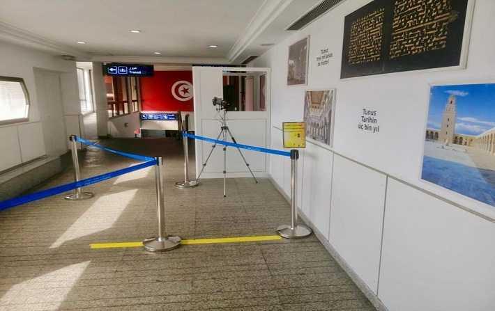 """فيروس """"كورونا"""" : تركيز كاميرا حرارية في مطار النفيضة"""