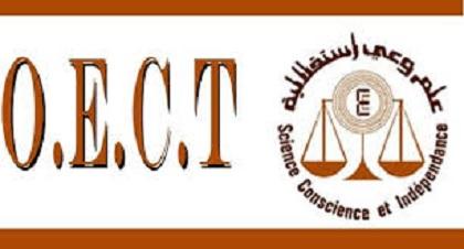 إحداث الأكاديمية الدولية لمهن الرقابة والمالية