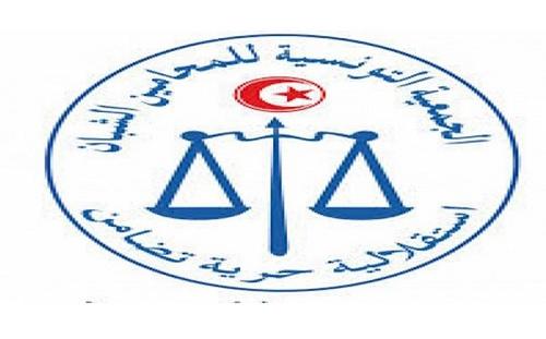 جمعية المحامين الشبان تستنكر استقواء النهضة بالأطراف الأجنبية