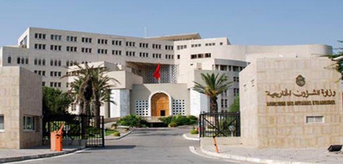 """""""صفقة القرن"""" : بيان  وزارة الخارجية التونسية"""