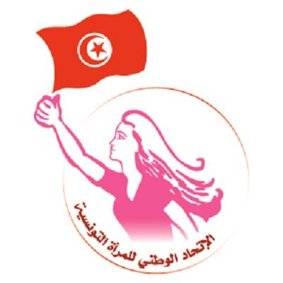 اتحاد المرأة : لا وجود لديمقراطية دون ارساء لمبادئ الحرية والمساواة