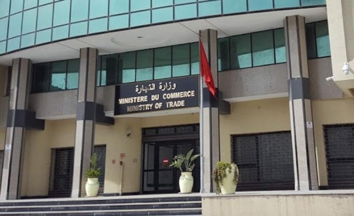 وزارة الصناعة تمنح 6 رخص لاستكشاف المعادن