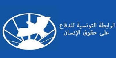 مرصد حقوق الإنسان يدعو لحماية التونسيين في ليبيا