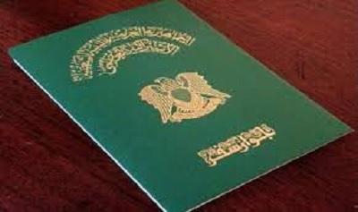 """تونس توقف التعامل بـ """"الجواز الاخضر"""" الليبي"""