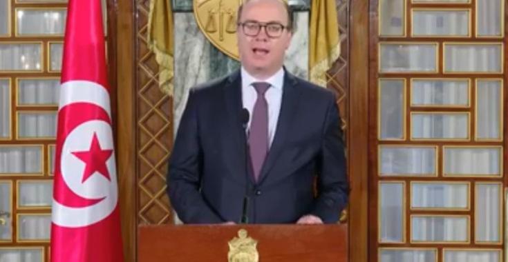 رسميا: الياس الفخفاخ يتسلم رئاسة الحكومة