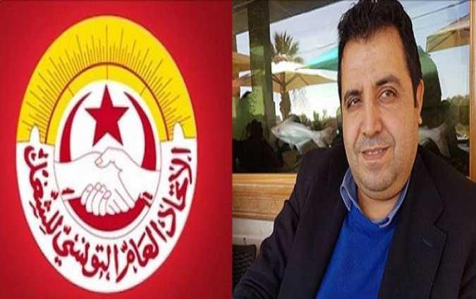 فتح تحقيق في مراسلة إسرائيلية إلى شركة تونسية (وثيقة)