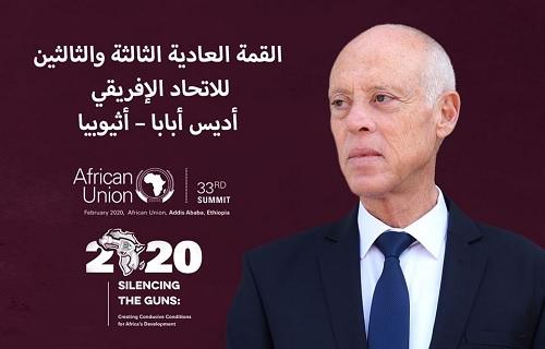 قيس سعيّد يشارك في مؤتمر رؤساء دول وحكومات الاتحاد الافريقي