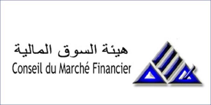 دعوة المؤسسات المدرجة بالبورصة  الى الشروع في الانتقال الى المعايير الدولية للمعلومة المالية