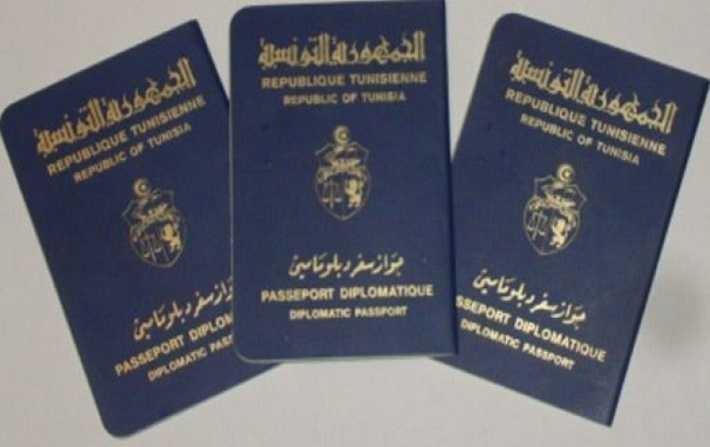جمعيات تدعو إلـى إسقاط مشروع قانون جوازات السفر الدبلوماسية للنواب