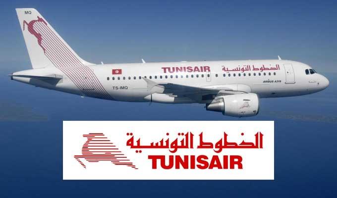 الخطوط التونسية: التفويت في أي جزء من رأس مال الشركة يخضع الى هذه الهياكل
