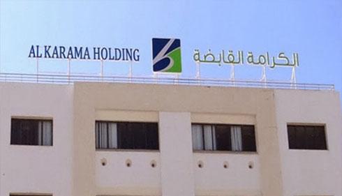 """الكرامة القابضة ترشح 3 شركات لاقتناء مساهمة الدولة في شركة """"نيو راست كاترنغ تونس"""" المصادرة"""