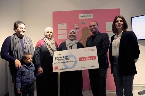 أورنج تونس و جمعية SHANTI تعلنان عن إطلاق المنصة الإلكترونية elmensej.tn لتمكين المرأة الحرفية إقتصاديا وإجتماعيا وتشجيعها ودعمها في جهة نفطة