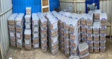 بنما تضبط 5 أطنان من المخدرات على متن سفينة