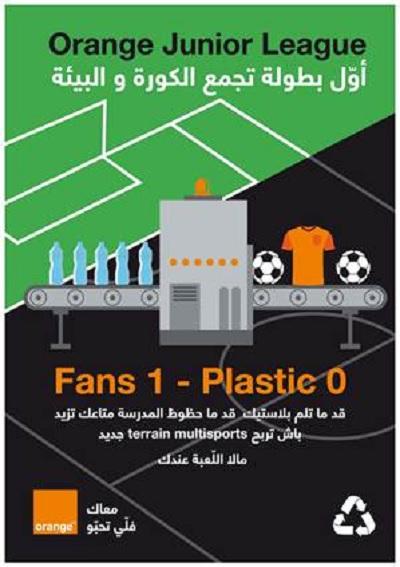 أورنج تونس تطلق بالشراكة مع الجامعة التونسية للرياضات المدرسية والجامعية الدورة الأولى لمسابقة Orange Junior League بالمدارس الإعدادية لتحسيس بأهمية المحافظة على البيئة