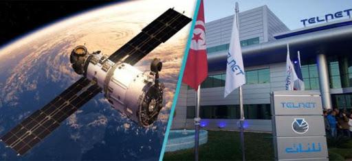 هذا الصيف :تونس تطلق أول قمر صناعي لشركة TELNET