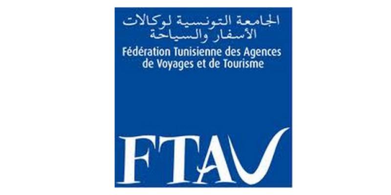 وكالات الاسفار تدعو وزارة النقل للتدخل لدى الهياكل الدولية لفائدتها