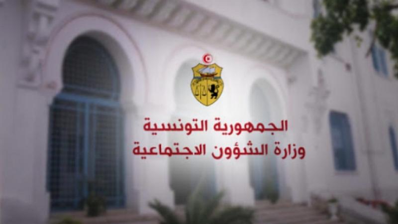 لصرف الاجور: وزارة الشؤون الاجتماعية تعلن عن اجراءات استثنائية