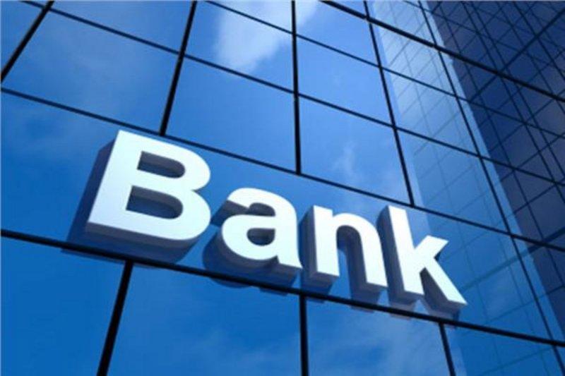 غدا: البنوك تُسدي خدماتها بشكل طبيعي