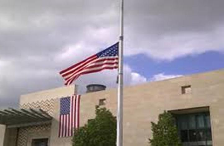 انفجار قوي بقرب السفارة الامريكية