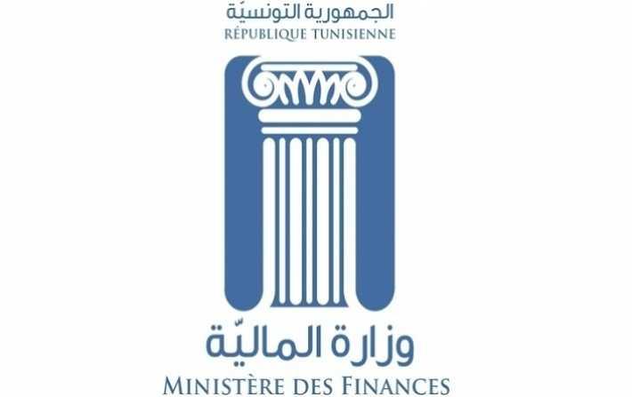 وزارة المالية: اجال وطرق استخلاص الواجبات الجبائية