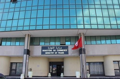 وزارة التجارة تُعلن تسعيرة موحّدة لسائل تعقيم اليدين